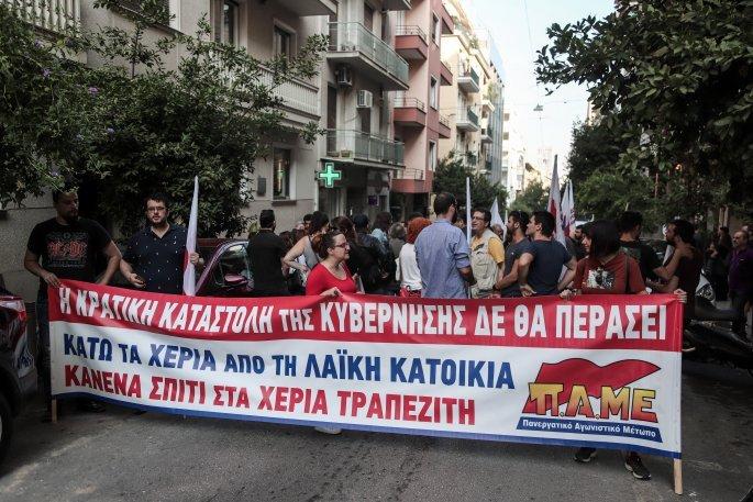 Από τη συγκέντρωση του ΠΑΜΕ έξω από συμβολαιογραφείο (eurokinissi)