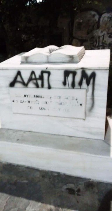 Βεβήλωσαν το μνημείο του Νίκου Τεμπονέρα