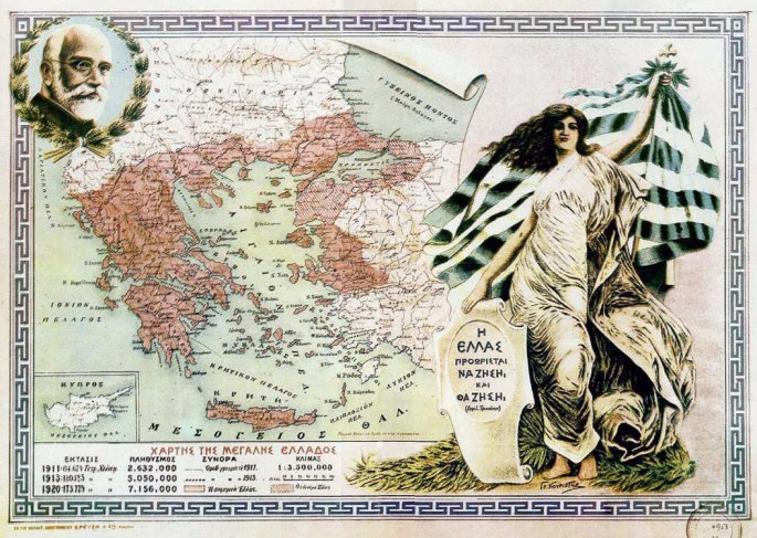 greece_in_the_treaty_of_sevres.jpg
