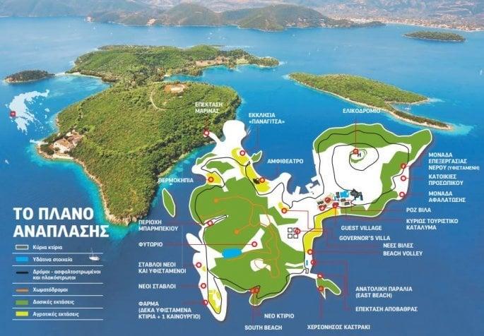 Σκορπιός: Πώς το νησί του Ωνάση φέρνει κοντά Ριμπολόβλεφ και Mr. Tesla |  Έθνος