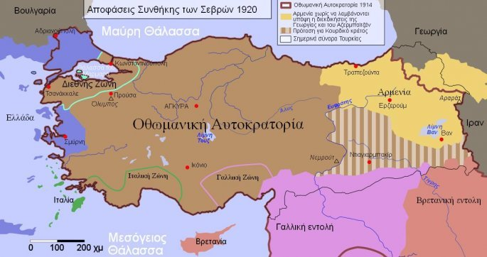 treaty_sevres_otoman_el.jpg