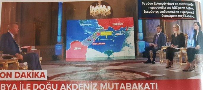 Το σόου Ερντογάν όπου σε συνέντευξη παρουσιάζει την Α.Ο.Ζ. με την Λιβύη, ξεχνώντας επιδεικτικά τα κυριαρχικά δικαιώματα της Ελλάδας