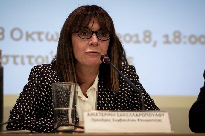 Κατερίνα Σακελλαροπούλου για πρόεδρος της Δημοκρατίας