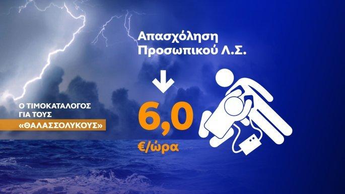 nayagosostika-3.jpg