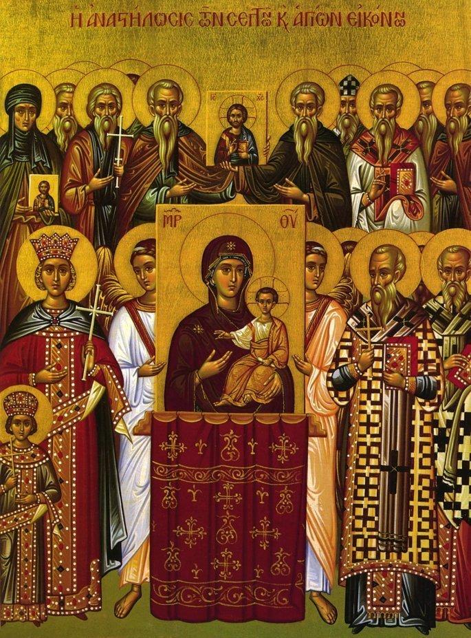 Κυριακή της Ορθοδοξίας- Η αναστήλωση των Ιερών Εικόνων | Έθνος