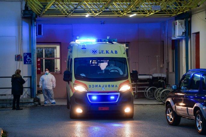 νοσοκομείο Γεννηματά