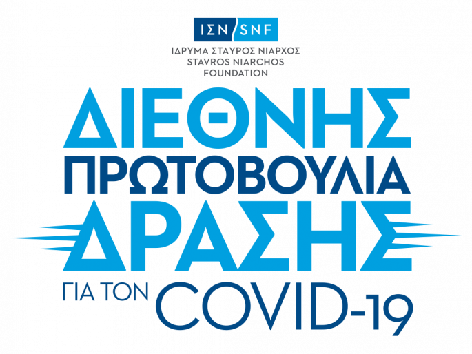 snf_covid-19_initiative_logo_gr.png