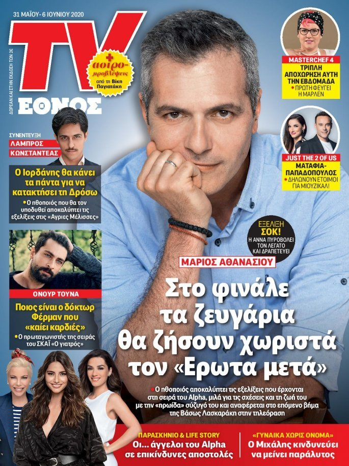 3105_tvethnos_01_cover_-page-001.jpg
