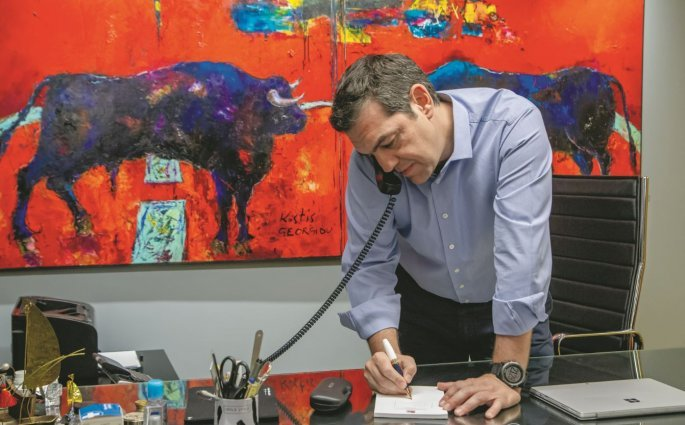 tsipra3.jpg