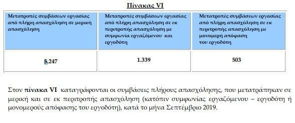 ergani9-6.jpg