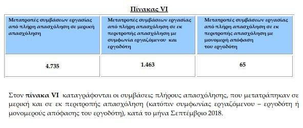 ergani9-7.jpg