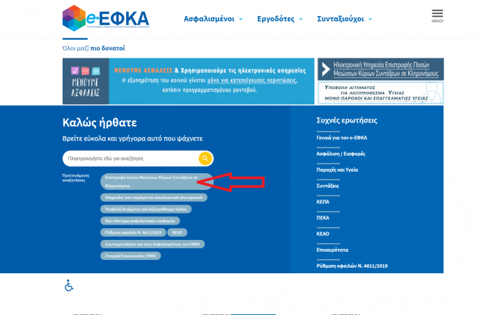 efka1.png