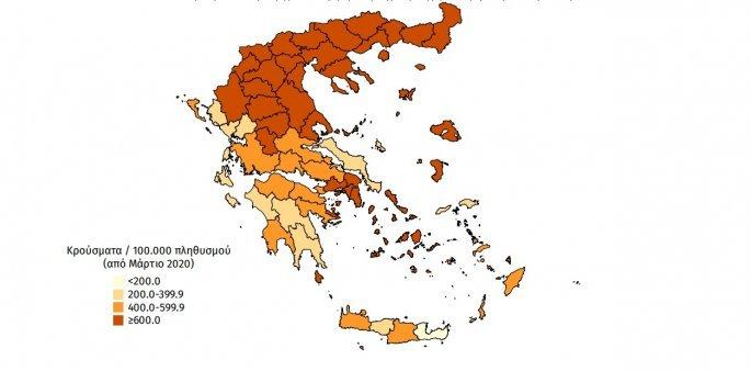 χάρτης κρούσματα κορονοϊού Ελλάδα