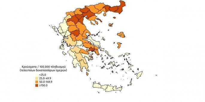 χάρτης covid Ελλάδα