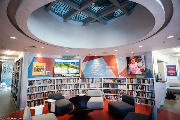 central public library of veria greece