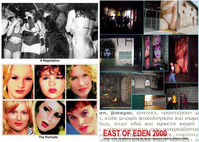 east_of_eden_1.jpg
