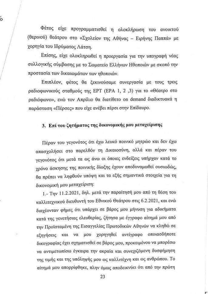 lignadis-23.jpg