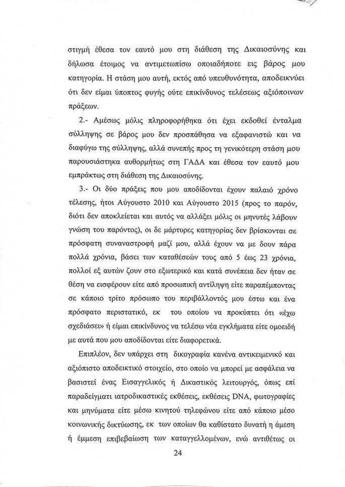lignadis-24.jpg