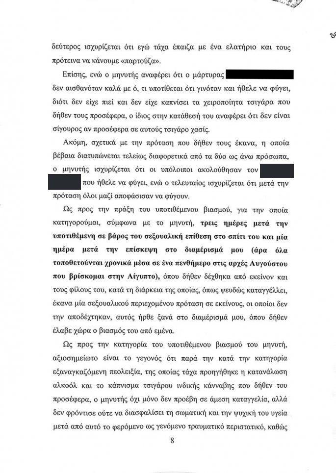 lignadis-8.jpg