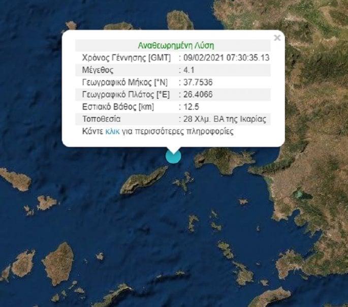 σεισμός στην Ικαρία - επίκεντρο μεταξύ Σάμου και Ικαρίας