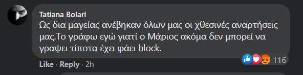 mpolari.png