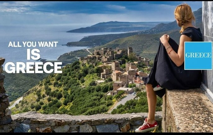 all-you-want-is-greece-.jpeg