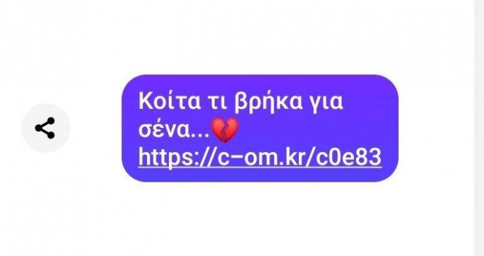 ios1.jpg