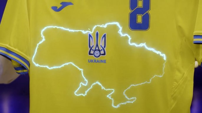 Εθνική Ουκρανίας