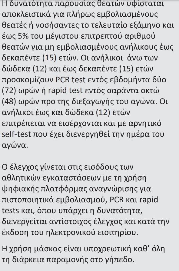 gipedo3.jpg