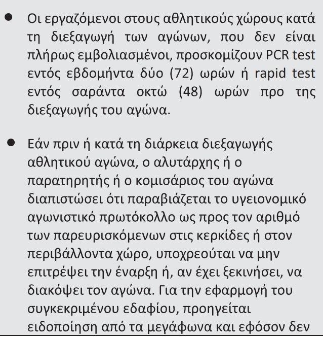 gipedo4.jpg