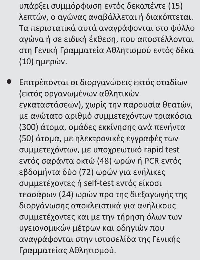 gipedo5.jpg