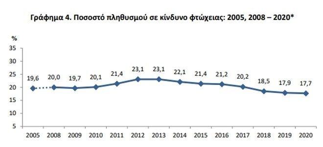 grafima-4.jpg