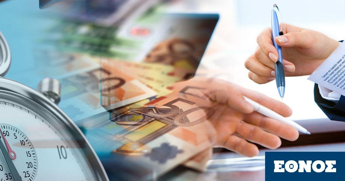 Επίδομα 534 ευρώ: Πώς οι δηλώσεις αναστολών εργασίας για Ιούνιο