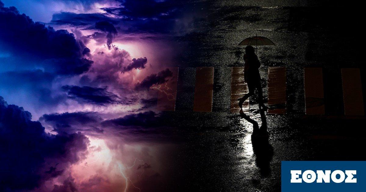 Καιρός: Βροχές, καταιγίδες και χιόνια την Τρίτη – Αναλυτική πρόγνωση