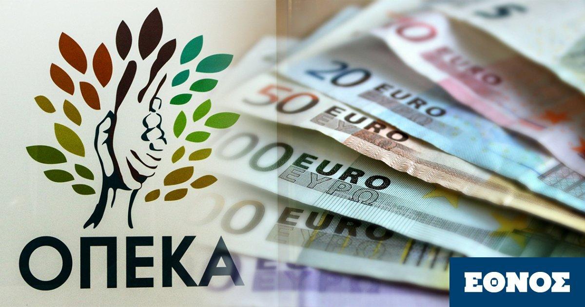ΟΠΕΚΑ: Πληρώνονται τα επιδόματα – Ανοιξε η πλατφόρμα για Επίδομα Παιδιού