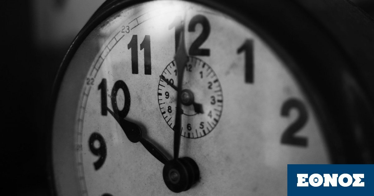 Αλλαγή ώρας: Γιατί αλλάζει η ώρα – Πότε θα καταργηθεί