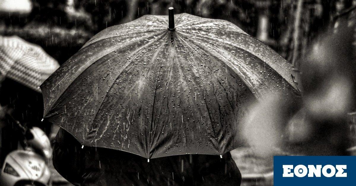 Καιρός: Βροχές, καταιγίδες, χαλαζοπτώσεις, πτώση θερμοκρασίας την Κυριακή