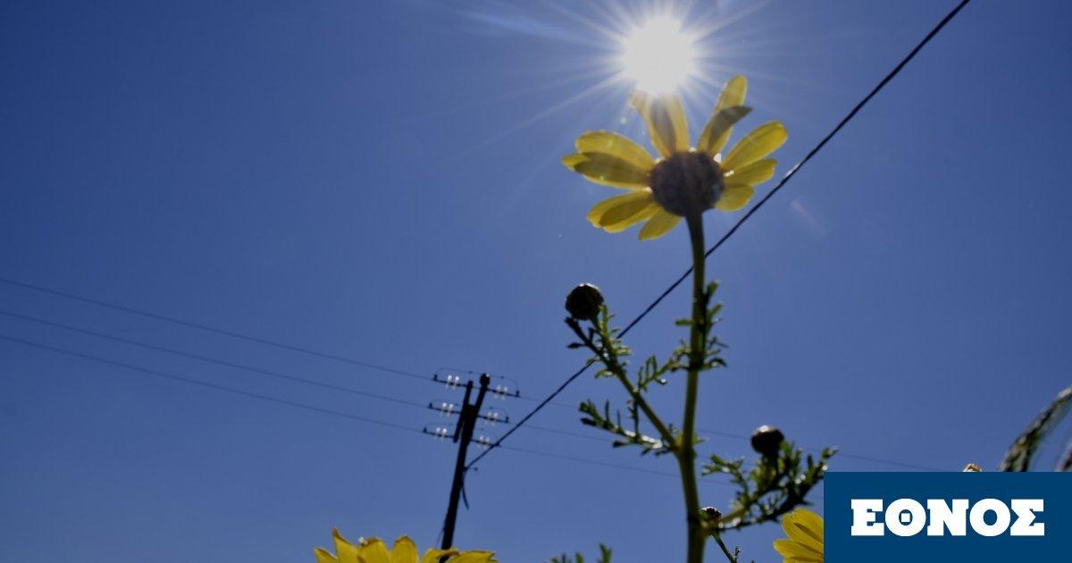 Kαιρός: Καλοκαιρία, ηλιοφάνεια και υψηλές θερμοκρασίες σε όλη τη χώρα