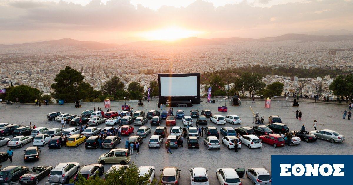 City Drive-In: Πρωτότυπες εκδηλώσεις και εξαντλήθηκαν στο πρώτο αυτοκίνητο της Αθήνας