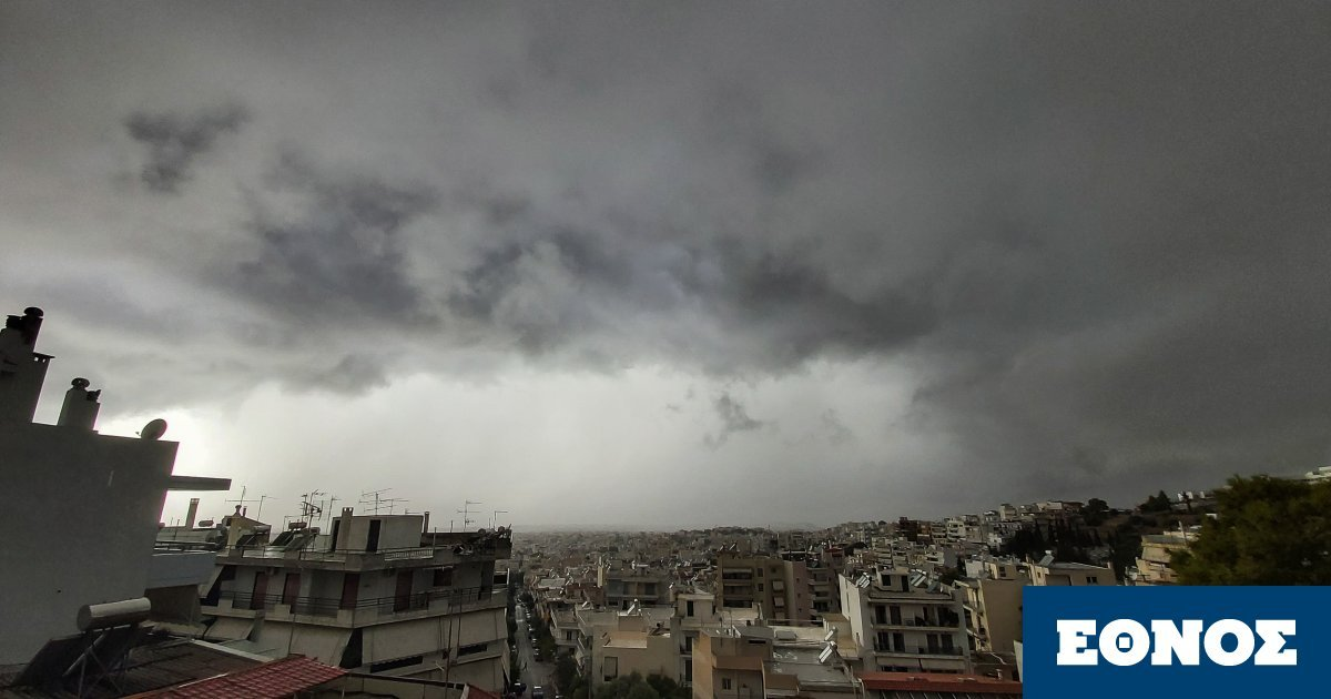 Καιρός: Άστατος με βροχές, καταιγίδες, ανέμους και αφρικανική σκόνη
