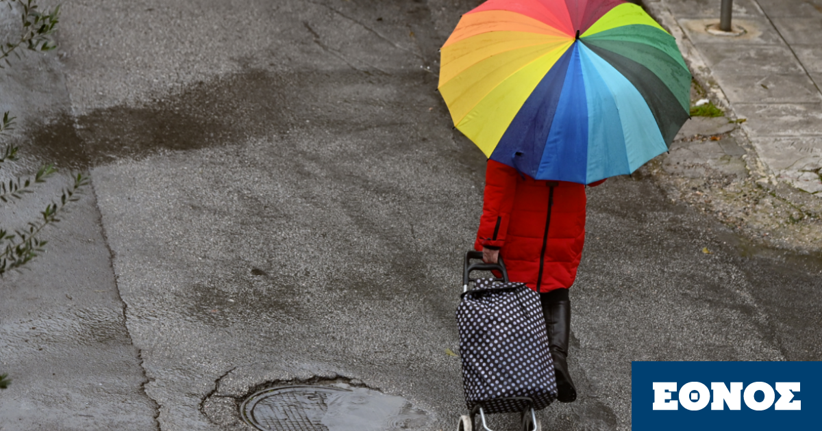 Καιρός: Λασποβροχές και καταιγίδες τη Δευτέρα – Πού αναμένεται πτώση θερμοκρασίας