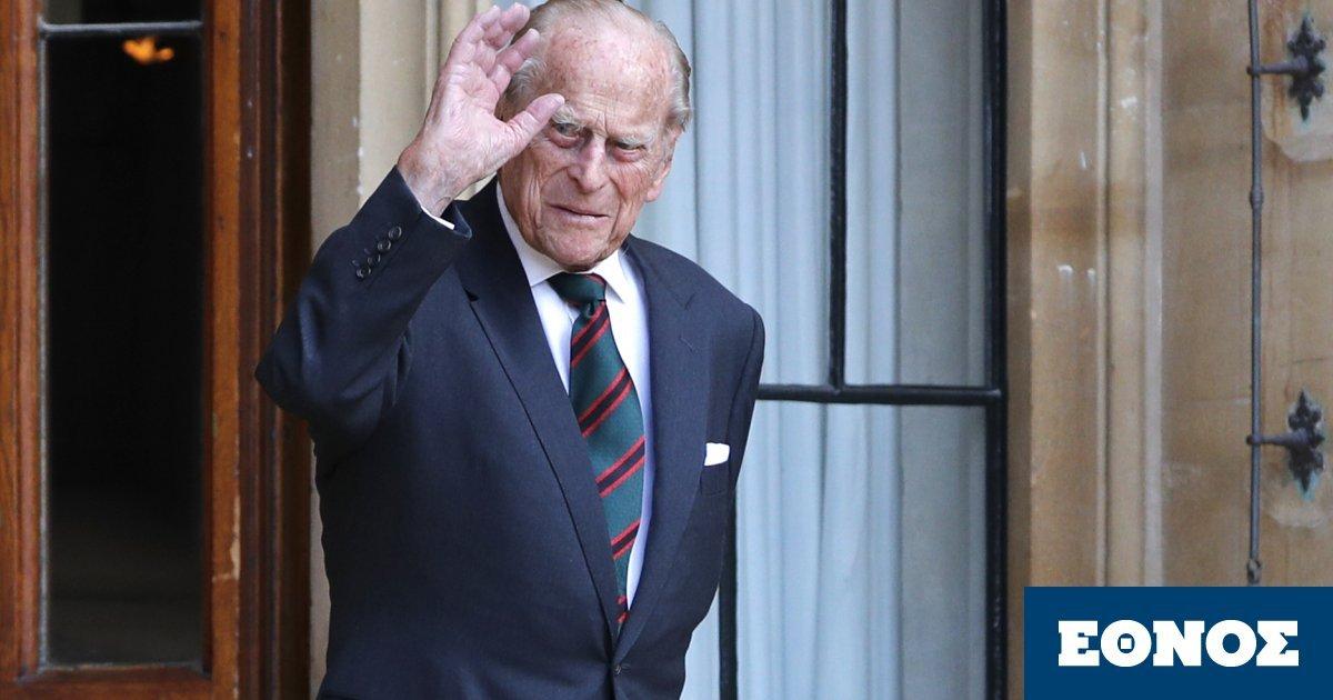 Στο νοσοκομείο θα παραμείνει ο πρίγκιπας Φίλιππος – Η κατάσταση της υγείας του