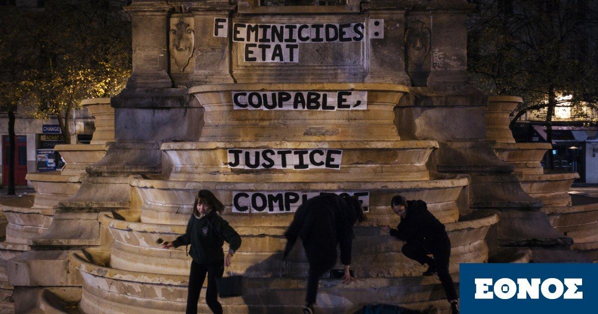 Γαλλία – Έρευνα Σοκ: 102 γυναικοκτονίες το 2020, 1 στα 5 θύματα είχε καταθέσει μήνυση
