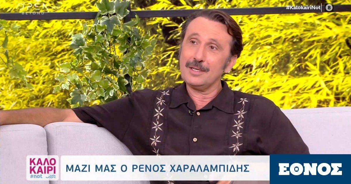 Ρένος Χαραλαμπίδης: Ξεσπά κατά του Πέτρου Φιλιππίδη - «Μόνοι τους καβάλησαν το καλάμι»