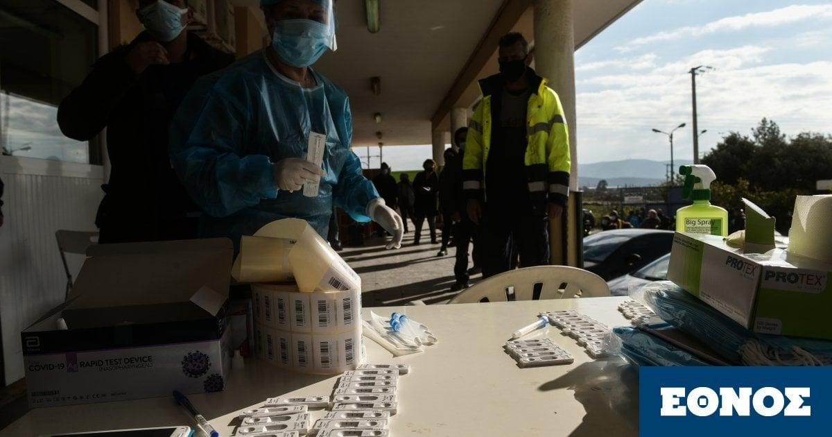 Κορονοϊός: Πρόταση Σαρηγιάννη για υποχρεωτικό τεστ και για τους εμβολιασμένους εργαζόμενους - Έθνος